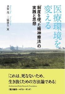 2008-09-04